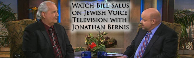 Watch Jonathan Bernis interview Bill Salus on Jewish Voice Television