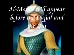 Al-Mahdi, Dajjal