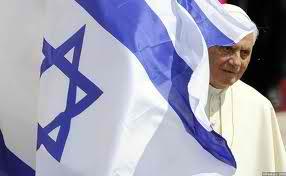 Pope, Israeli Flag