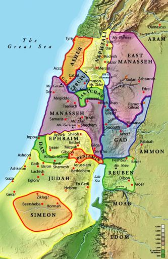 12 Tribes of Israel Boundaries