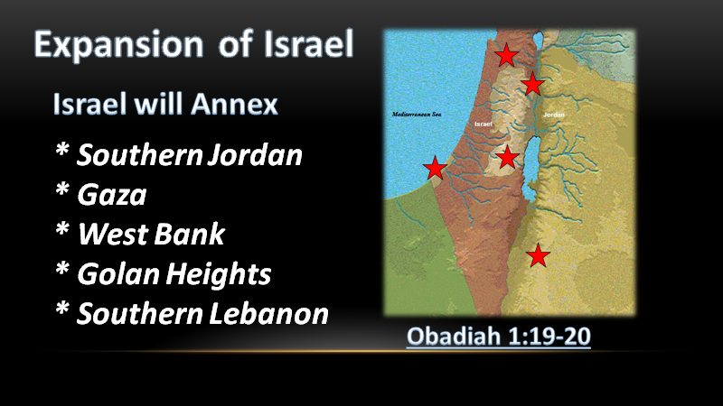 expansion of Israel 1