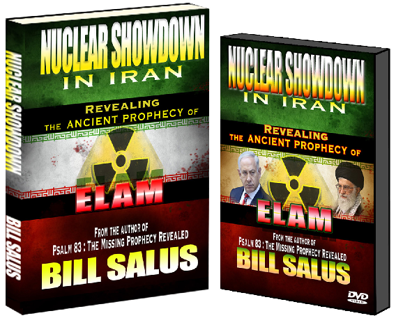NEW DVD RELEASE – Nuclear Showdown in Iran, Revealing the