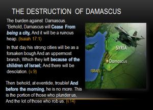 damascus isaiah