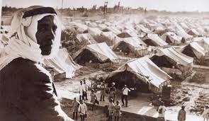 palestinian refugee