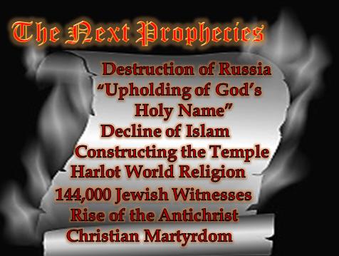 near prophecie